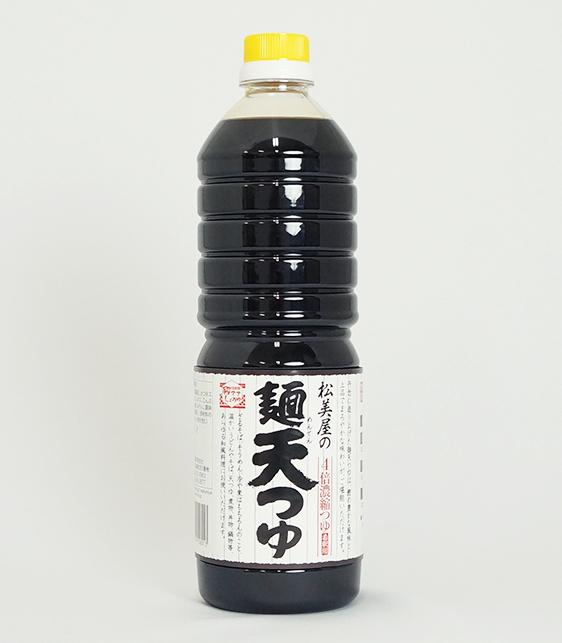 麺天つゆ 1000ml
